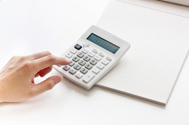 費用の計算