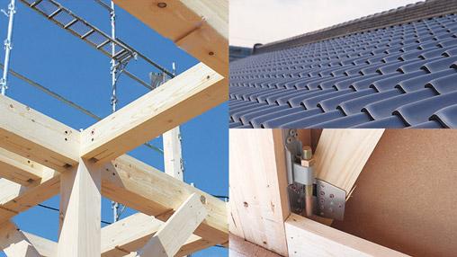 地震に備えて知っておきたい木造住宅倒壊の原因